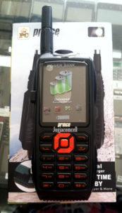 Prince PC9000 3 SIM Card 10000 mAh Bisa Jadi Powerbank