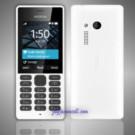 Nokia 150 Slim Phone Dual SIM