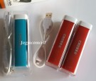 Power Bank Cross 2600 mAh