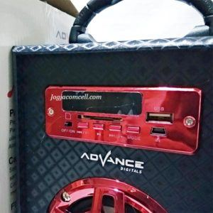 Speaker Adavnce H-32A
